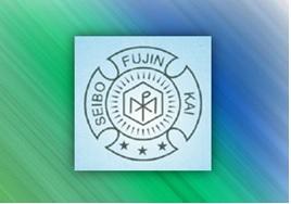 """Bazar Beneficente da """"Seibo Fujin kai"""", dia 03 de julho"""