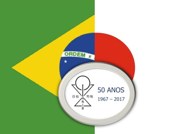 2017 – Ano do Jubileu de Ouro da Pastoral Nipo-Brasileira (PANIB)