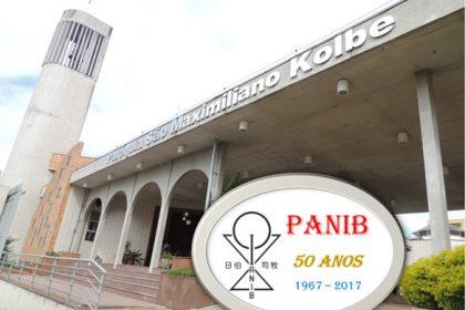 Encontro para celebração dos 50 Anos da PANIB em Mogi das Cruzes - SP