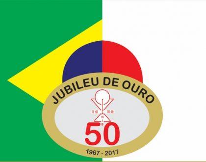 JUBILEU dos 50 ANOS DA PANIB: Celebração Eucarística Comemorativa - Dia 11 de junho