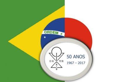 ORAÇÃO DO JUBILEU DE OURO DA PANIB