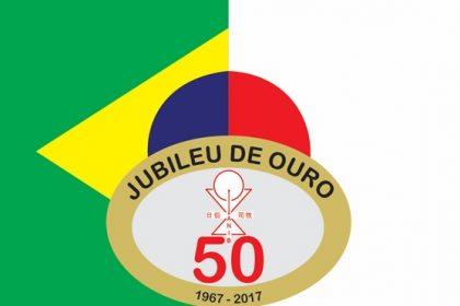 JUBILEU dos 50 ANOS DA PANIB