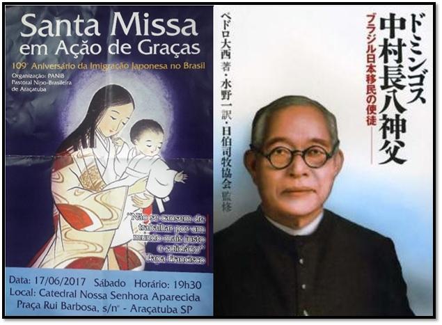 PANIB Araçatuba homenageia Monsenhor Nakamura