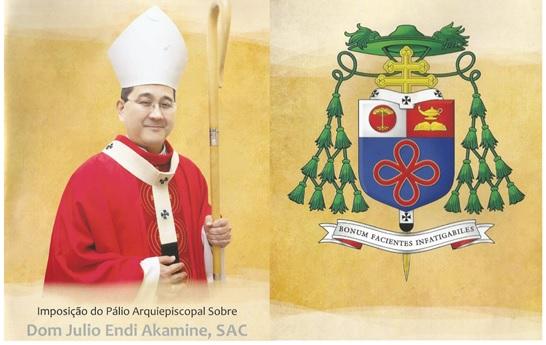 Cerimônia de imposição do pálio sobre Dom Julio Endi Akamine em Sorocaba