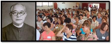 Congresso 2018 da Comunidade da PANIB de Álvares Machado (SP)
