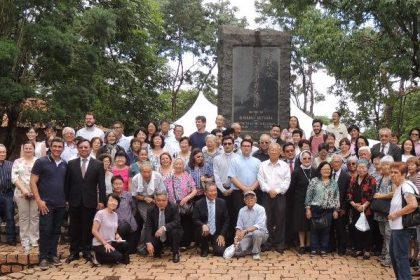 Celebração do ANO JUBILAR em PROMISSÃO (SP)