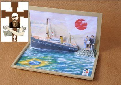 PANIB e o Centenário da colonização da Imigração japonesa na região de Mogi das Cruzes (SP)