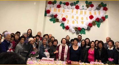 70 ANOS da fundação da SEIBO FUJINKAI da Igreja São Gonçalo