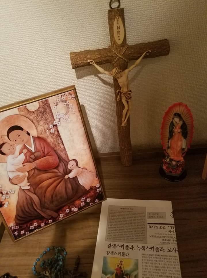 Igreja no Japão: em tempo de pandemia, redescubramos a Palavra de Deus