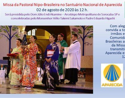Missa da PANIB, diretamente do Santuário de Aparecida – Dia 02 de agosto de 2020