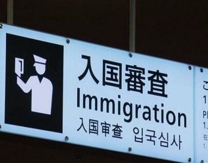 Igreja no Japão: sem preconceitos, olhar realidade dos deslocados internos