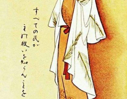 """Maio será dedicado a uma """"maratona"""" de oração para invocar o fim da pandemia, que aflige o mundo há mais de um ano, e para a retomada das atividades sociais e de trabalho. O Papa Francisco quis envolver todos os Santuários do mundo nesta iniciativa, para que se tornassem instrumentos para uma oração de toda a Igreja. A iniciativa está sendo realizada à luz da expressão bíblica: """"De toda a Igreja subia incessantemente a oração a Deus"""" (At 12,5). No Japão a oração vai acontecer no Santuário.: Nossa Senhora de Nagasaki."""