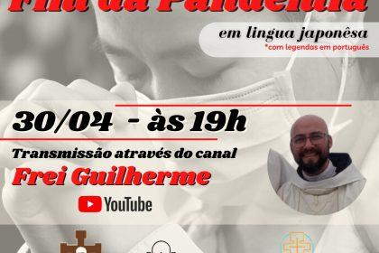 Santa Missa, em intenção pela cura e pelo fim da pandemia do Covid-19